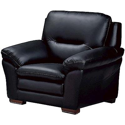 文創集 牛津現代黑半牛皮革獨立筒單人座沙發椅-120x90x100cm免組