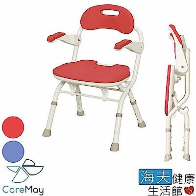 海夫 佳樂美 日本安壽 單手可收摺疊洗澡椅 IS 紅