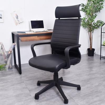 凱堡 海瑞皮革頭靠工學電腦椅 辦公椅