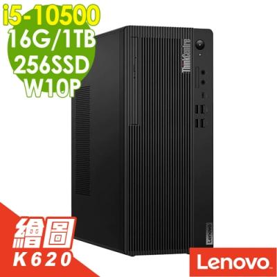 Lenovo M70t 10代繪圖商用電腦 i5-10500/16G/256SSD+1TB/K620 2G/W10P