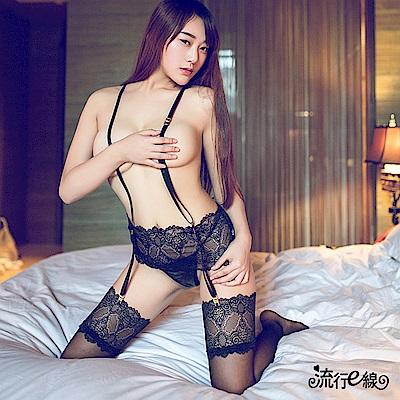 情趣吊襪帶組 黑色蕾絲情趣內衣含透膚黑絲襪 流行E線