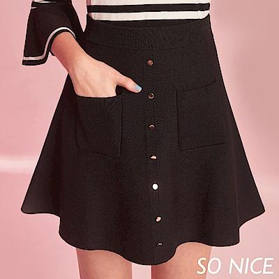 SO NICE俏麗小金釦針織短裙