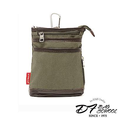 DF BAGSCHOOL - 新宿日系型男款皮革帆布2用包-綠色