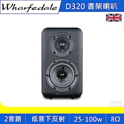 WHARFEDALE DIAMOND 2音路 書架喇叭 D320