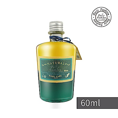 Paris Fragrance巴黎香氛 海洋身體按摩油60ml