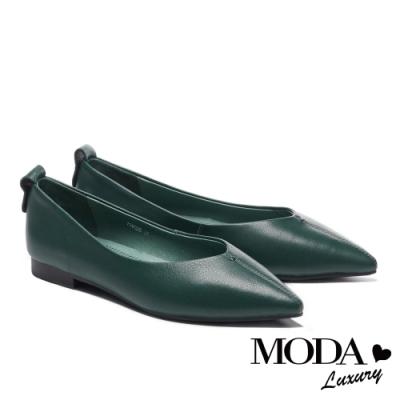 低跟鞋 MODA Luxury 純色極簡主義全真皮低跟鞋-綠