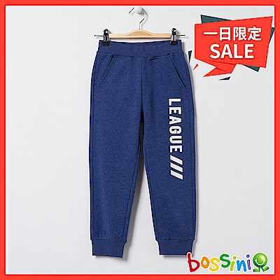 bossini男童-針織厚棉長褲01海藍
