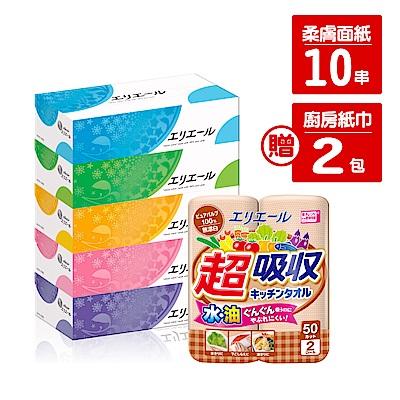 大王elleair柔膚面紙(180抽x5盒)X10串+送無漂白廚紙(50抽/2捲)X2包