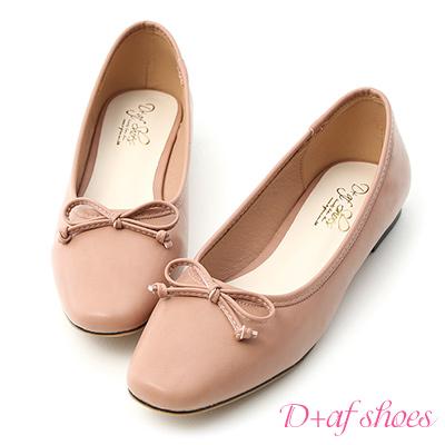 D+AF 法式甜心.小方頭平底芭蕾娃娃鞋*粉