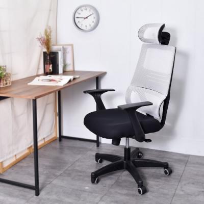 凱堡 馬克腰彈簧基本款PU輪工學電腦椅/辦公椅