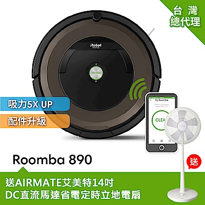 美國iRobot Roomba 890wifi掃地機器人 (總代理保固<b>1</b>+<b>1</b>年)