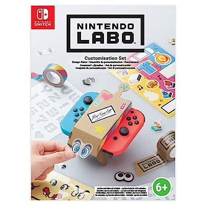 任天堂 Labo Deco Set (紙膠帶、模板紙、貼紙)