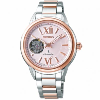 SEIKO精工 LUKIA廣告款鏤空機芯機械女錶(SSA796J1)