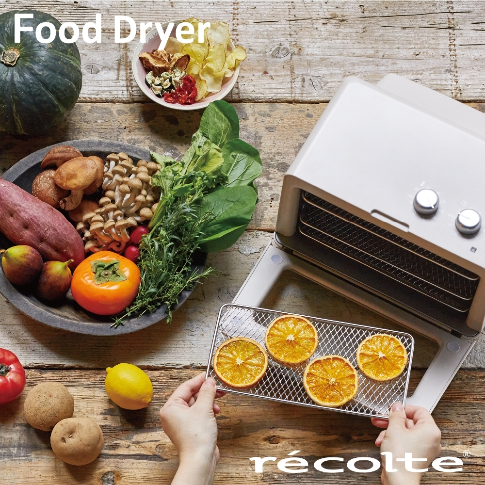 recolte日本麗克特 Food Dryer 乾果機 RFD-1