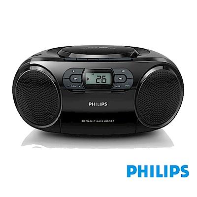 PHILIPS飛利浦手提CD/MP3/USB/卡帶音響AZ329
