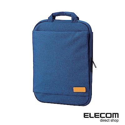ELECOM 帆布薄型手提收納袋13.3吋-藍