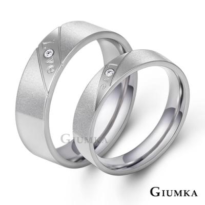 GIUMKA情侶白鋼戒指LoveStory銀色男女單戒