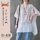 悠美學-日系簡約圓領幾何圖形寬鬆版造型上衣-2色(F) product thumbnail 1