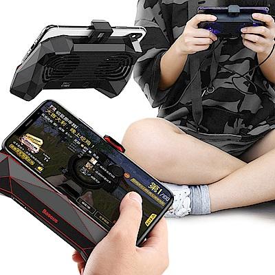 Baseus 魔獸遊戲散熱手機支架/ 遊戲手把