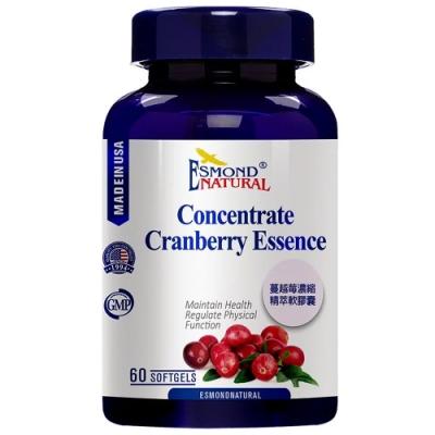 愛司盟 蔓越莓濃縮精萃軟膠囊 (60顆/瓶)
