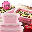 [10組]日創優品 環保硅膠摺疊保鮮盒(3入/組)