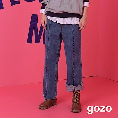 gozo 復古修身壓線高腰直筒褲(淺藍)