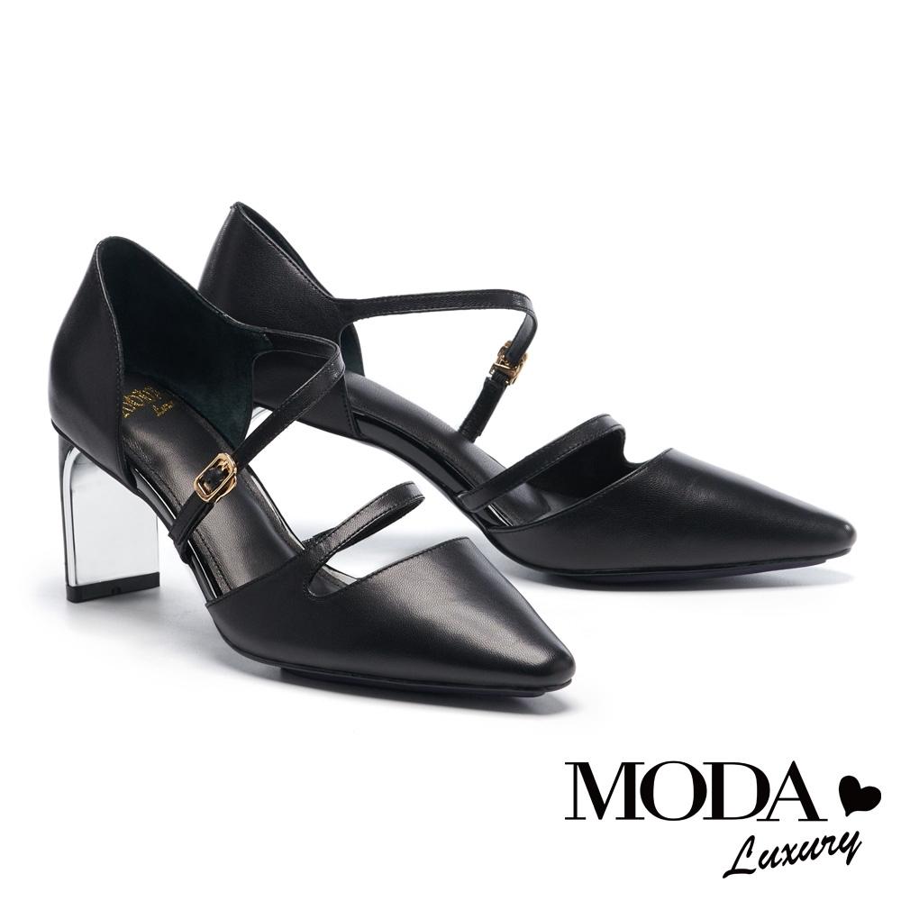 高跟鞋 MODA Luxury 迷人曲線釦造型羊皮小方頭高跟鞋-黑