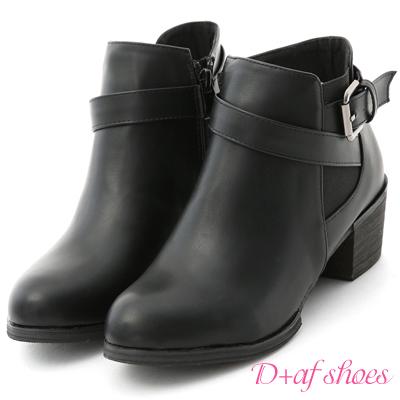 D+AF 潮流穿搭.鬆緊帶拼接釦帶粗跟短靴*黑