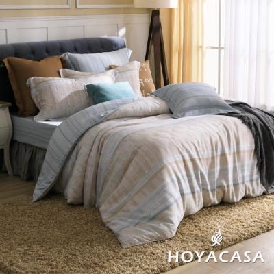 HOYACASA塞哥維亞 加大四件式抗菌天絲兩用被床包組
