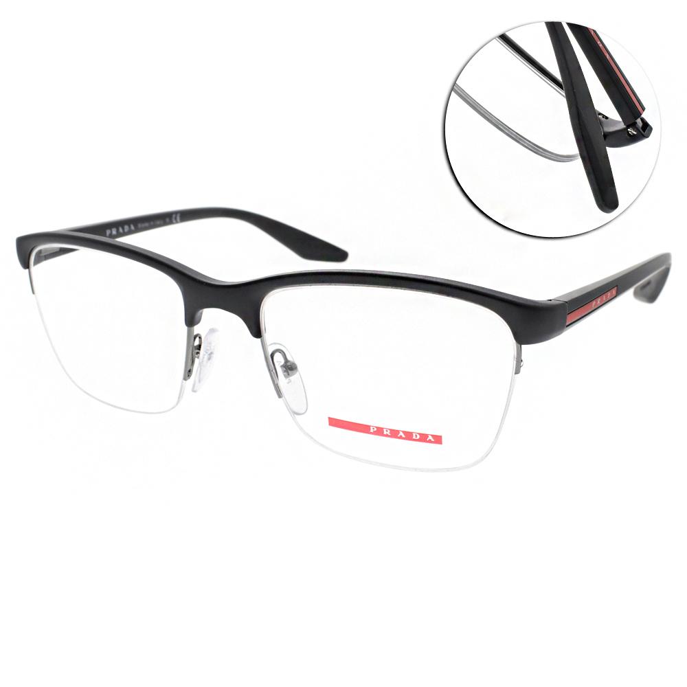 PRADA光學眼鏡 簡約時尚/霧黑#VPS02L 1BO1O1