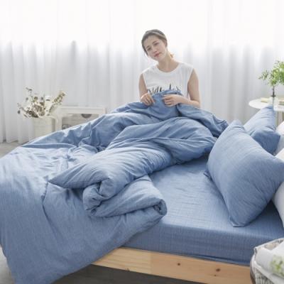BUHO 天然嚴選純棉雙人加大三件式床包組(孤獨光年)