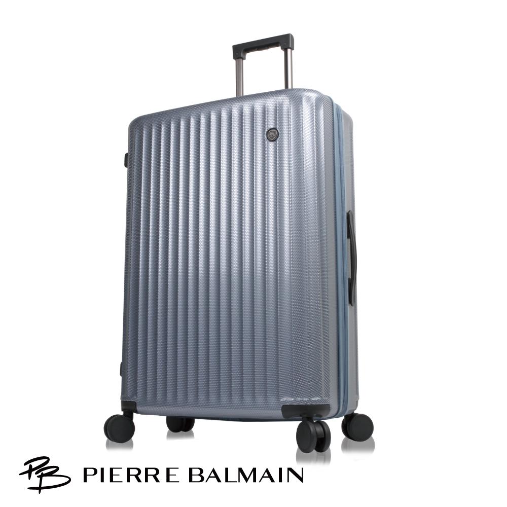 PB皮爾帕門-19吋 可加大專利雙層防盜齒拉鍊靜音飛機輪行李箱(100%PC系列)