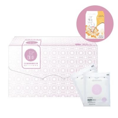 白的確幸無菌衛生棉 15cm護墊56片1盒贈花語25.5cm日用一般8片1盒