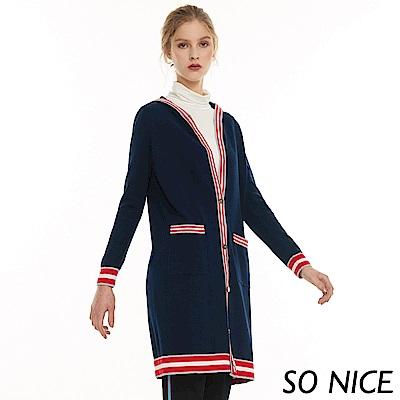 SO NICE俏麗海軍風連帽針織外套