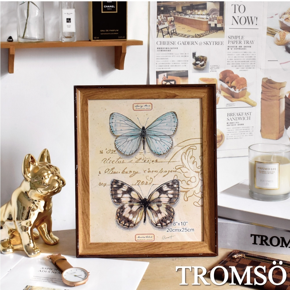 TROMSO 英倫旅程8X10相框