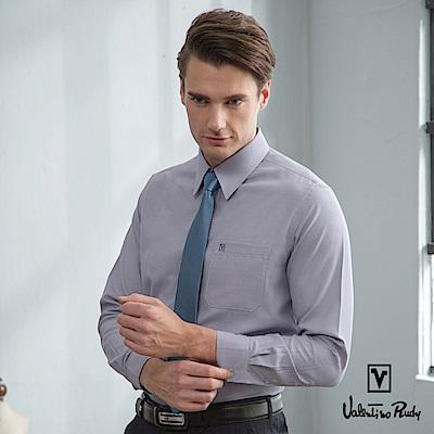 Valentino Rudy范倫鐵諾.路迪-長袖襯衫-深藍細格紋(暗釘扣)