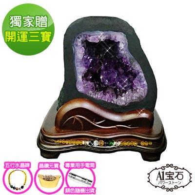 A1寶石 頂級巴西天然紫晶洞同烏拉圭水晶洞功效5kg(贈五行木座)