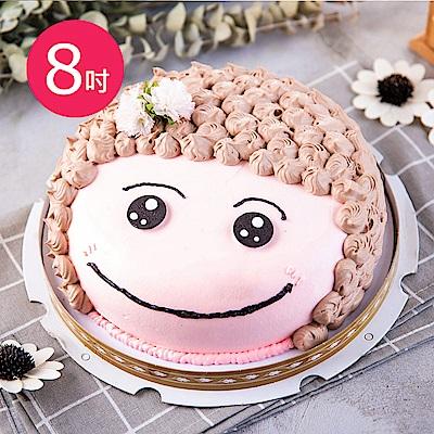 樂活e棧-父親節造型蛋糕-幸福微笑媽咪蛋糕(8吋/顆,共1顆)