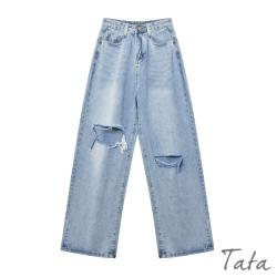 大割破刷色牛仔寬褲 TATA-(S/M)