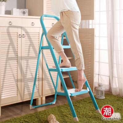 C EST CHIC-DENG DENG登登三層樓梯椅-優格藍