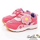 雨傘牌 健康機能運動鞋款 EI83574桃紅色(中小童段)