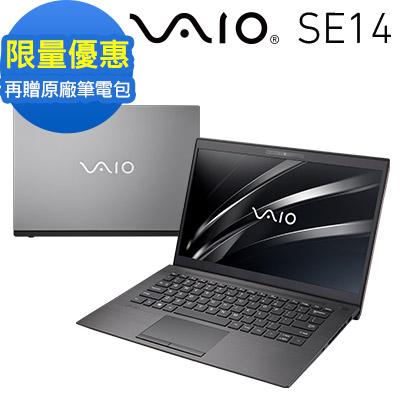 VAIO SE14 14吋窄邊框筆電 i5-8265U/8G/256G/H/鐵灰-青春版