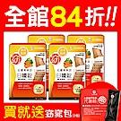 UDR 專利紅薑黃日孅錠x4盒(60錠/盒)+奇亞籽酵素隨身包x5包+送小惡魔隨身包3盒(3包/盒)