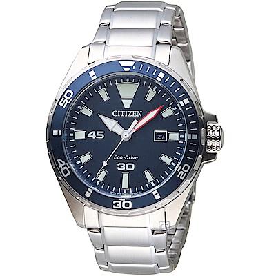 CITIZEN星辰百搭潮流光動能手錶(BM7450-81L)-藍