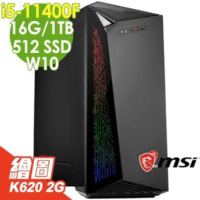 MSI Infinite 11TC-1269TW 獨顯繪圖電腦 (i5-11400F/16G/512SSD+1TB/K620 2G/W10)