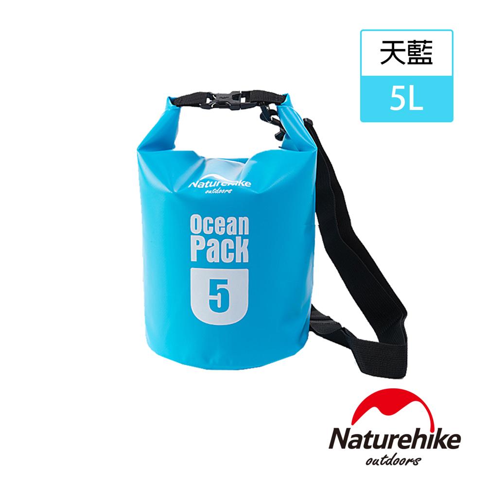 Naturehike  500D戶外超輕量防水袋 收納袋 漂流袋5L 天藍