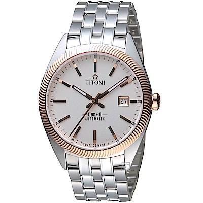 TITONI宇宙系列摩登經典機械腕錶(878SRG-606)-玫瑰金