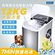 [結帳再折100] Kamera KA-SD12D 微電腦全自動製冰機 限量加贈專屬收納袋 product thumbnail 1