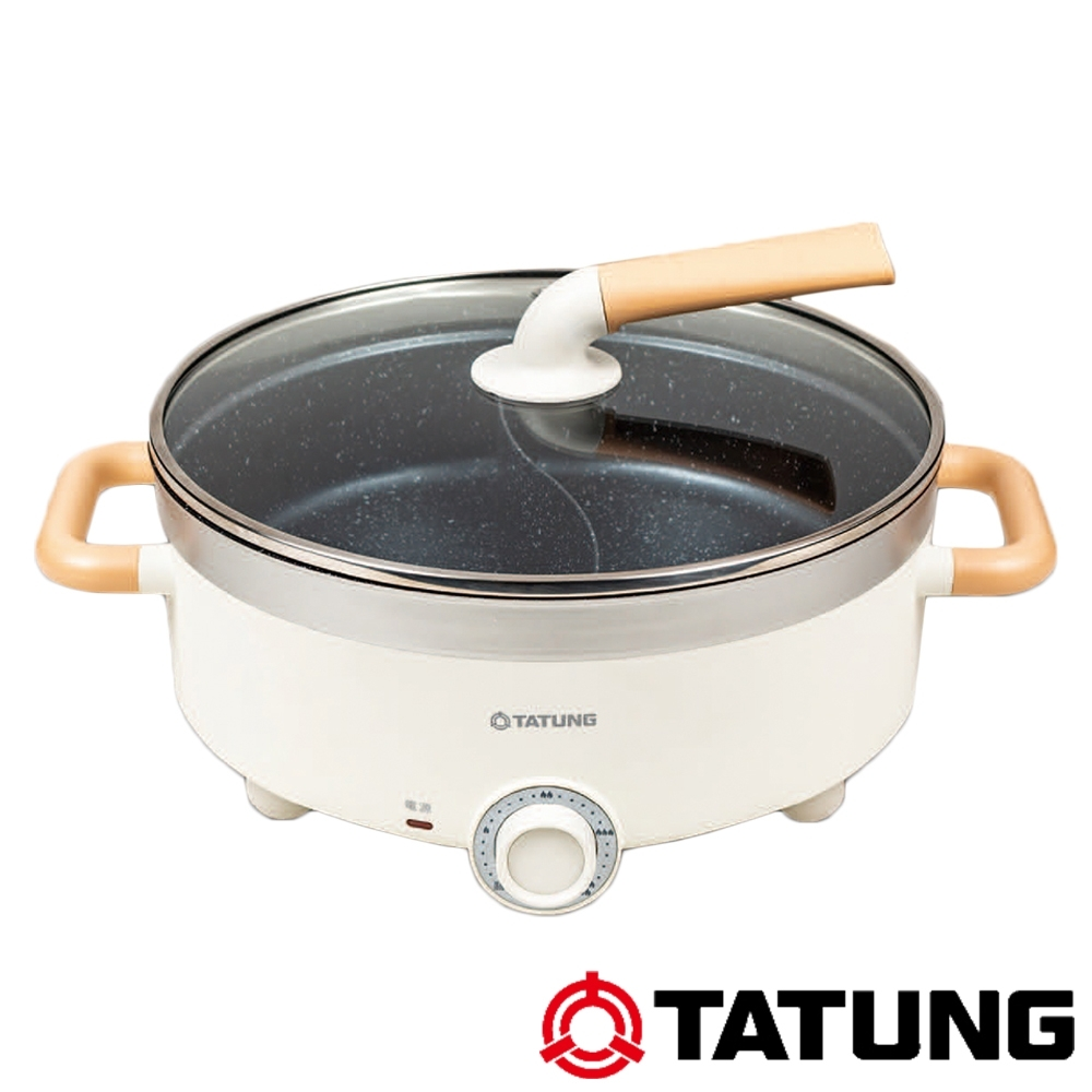 TATUNG大同無段式溫控3L鴛鴦雙味電火鍋 (TSB-B4820A)