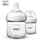 PHILIPS AVENT親乳感PP防脹氣奶瓶125ml雙入 奶嘴0月+SCF690/23